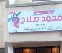 """نائب رئيس مركز """"محمد صلاح"""": توقف تطوير المركز يهدد صحة المواطنين وسلامة منازلهم"""