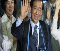 اختفاء رئيس بلدية العاصمة الكورية الجنوبية سيول.. والشرطة تبحث عنه