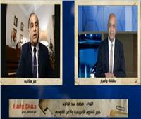 خبير شئون إفريقية: الرد المصري سيكون عنيفًا لمن يهدد أمننا الوطني