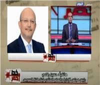 حسين الرفاعي: ارتفاع الاحتياطي النقدي يدل على السياسة الحكيمة للبنك المركزي