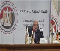 «الوطنية للانتخابات» تصدر قرارا بشأن متابعة منظمات المجتمع المدني لانتخابات الشيوخ