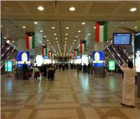«الطيران المدني» الكويتية: 1420 عالقا مصريا يغادرون إلى 5 محافظات عبر 8 رحلات