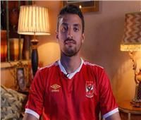 آخرهم «طاهر محمد».. تعرف على أبرز لاعبي المقاولون المنضمين للأهلي