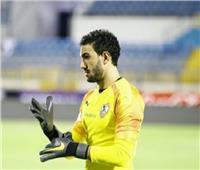 محمد عواد ينضم لمعسكر الزمالك ببرج العرب بعد تعافيه من «كورونا»