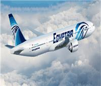 تعرف على حقيقة خسارة مصر للطيران 200 ألف دولار بسبب «رحلة بلا ركاب»