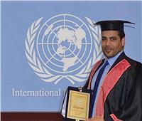 دكتوراه مصرية لـ«رفيق نوفل» مؤسس الجمعية العربية للقانون الدولي