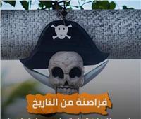 قراصنة التاريخ في مناورات تركية على السواحل الليبية