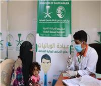 مركز الملك سلمان للإغاثة يقدم خدمات علاجية ويوزع سلال غذائية باليمن