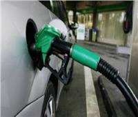 12 نصيحة لخفض معدل استهلاك الوقود في السيارة