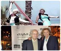 تزوجت شقيق محمود رضا.. معلومات عن فريدة فهمي بعد تصدرها التريند