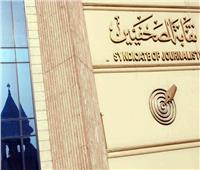 محمد شبانة: صرف بدل التدريب والمعاشات للصحفيين الخميس المقبل