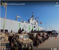 شاهد| «حسم 2020».. الجيش المصري يحمي ولا يهدد