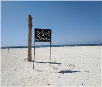 انتشال جثة غريق من شاطئ النخيل بالإسكندرية.. والإنقاذ: جاري البحث عن 3 آخرين