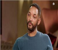 فيديو| رد فعل ويل سميث بعد اعتراف زوجته على الهواء بخيانتها له