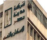 مدينة نصر للإسكان والتعمير توقع عقد تأجير قطعة أرض بمدينة سراي