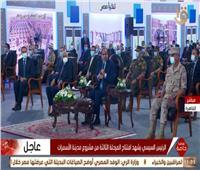 فيديو| الرئيس السيسي: معندناش حاجة نداريها ونتكسف منها.. ولن نسمح بالعشوائيات مرة أخرى