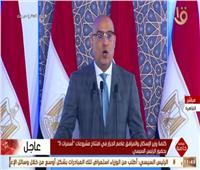فيديو| وزير الإسكان: 1.25 مليون فدان في مصر مناطق عشوائية غير مخططة