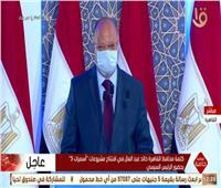 محافظ القاهرة: تغلبنا على العديد من التحديات في عهد الرئيس السيسي
