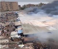 الحماية المدنية تنجح فى السيطرة على حريق سوق توشكى بحلوان دون إصابات