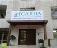 «ايكاردا»: إعاده ترتيب أولويات البحث العلمي أصبح حتميا لإنشاء نظم زراعية مرنة