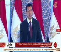 فيديو| صبحي: حاولنا أن نلحق بركب التطور ووضعنا الرياضة المصرية فى الدخل القومى