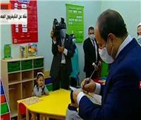 فيديو| السيسي يكتب تذكارا لطفلة بحضانة الأسمرات: «ربنا يحفظك يا ساندي»