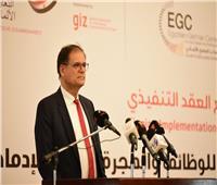 أدريان: المركز المصري الألماني للهجرة يعزز التعاون بين البلدين