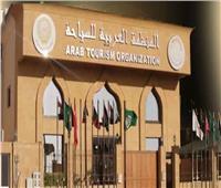 المنظمة العربية للسياحة تشارك في الدورة العادية (49) للجنة التنسيق العليا للعمل العربي
