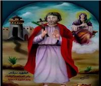 الكنيسة تحتفل بعيد استشهاد القديس مرقس والي البرلس