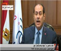 """فيديو  رئيس بنك saib: """"المركزي"""" لعب دورًا محوريًا في الإصلاح الاقتصادي وجذب الاستثمار الأجنبي"""