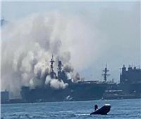 إصابة 18 بحاراً أمريكياً في حريق نشب سفينة حربية بسان دييجو