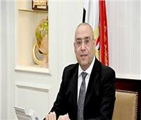 وزير الإسكان: نعيش على 7% من مساحة مصر منذ آلاف السنين