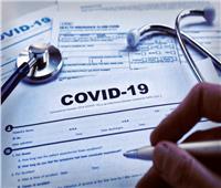 إصابات فيروس كورونا حول العالم تكسر حاجز الـ«13 مليونًا»