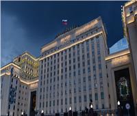 الدفاع الروسية تعلن إحباط هجوم مسلح على قاعدة حميميم في سوريا