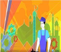 موشن جرافيك| الإفتاء:الإسلام أكبر مصدر للحضارة والرقي على مر القرون