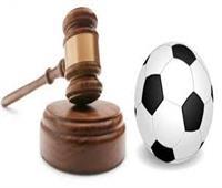 رسميًا.. المحكمة الرياضية تُعيد مانشستر سيتي إلى دوري الأبطال