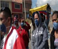 إصابات فيروس كورونا في كولومبيا تتخطى حاجز «الـ150 ألفًا»