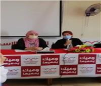 «المصريين الأحرار» بالإسكندرية ينظم ندوة عن التغذية العلاجية