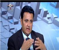 «اقتصادي»: أداء الجنيه المصري على رأس عملات العالم.. ومصر تمتلك رؤية سياسية واقتصادية