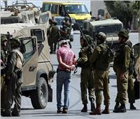 قوات الاحتلال تعتقل 14 فلسطينيًا من الضفة المحتلة.. بينهم امرأة