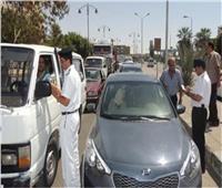 المرور تواصل مراقبة المحاور لمنع ظهور أي كثافات مرورية