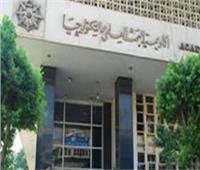 أكاديمية البحث العلمي تطلق النسخة العربية من تحدي الجدول الدوري للعناصر الكيميائية