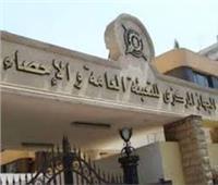 الإحصاء: 750 براءة اختراع منحها مكتب البراءات للمصريين خلال عام 2019