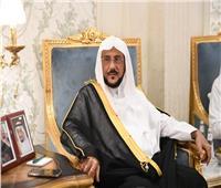 وزارة الشئون الإسلامية السعودية: الأزهر محل تقدير واعتزاز كل العرب