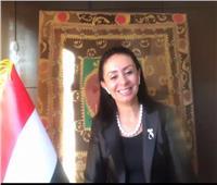 مايا مرسي: لدينا مظلة تشريعية تحمي المرأة المصرية