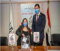 """صور..أبطال مبادرة """"مصر تستطيع"""" يتبرعون في صندوق تحيا مصر لدعم الجيش الأبيض"""