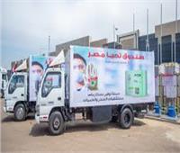 """صندوق """"تحيا مصر"""" يقدم مستلزمات طبية لمستشفى الفيوم العام"""