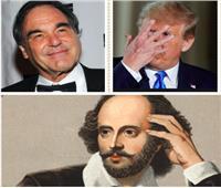 أوليفر ستون عن ترامب: شخصية شكسبيرية درامية تجذب أي مبدع