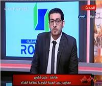 بالفيديو  مازن شقوير: مجلس الشباب المصري بدأ في إعداد كوادر لمراقبة الانتخابات