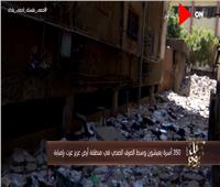 أرض عزيز عزت بإمبابة.. معاناة 350 أسرة يعيشون وسط الصرف الصحي